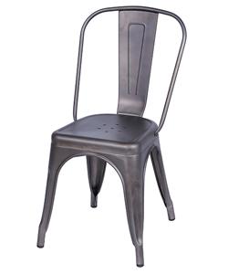 Cadeira Industrial bronze